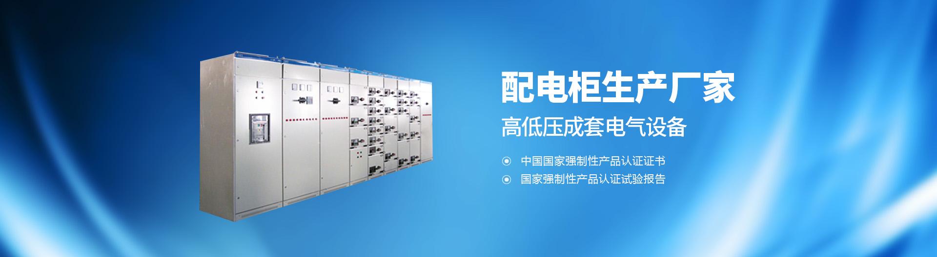 河南问鼎娱乐电气有限公司